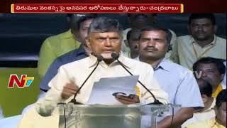 ap-news-telangana-news-ttd-palaka-mandali-hindu-vy