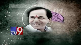 Poll Telangana : Political heat in Telangana ahead of Assembly elections - 18-10-2018