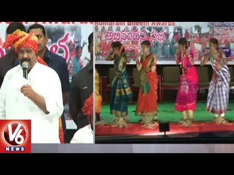 Home Minister Naini Narasimha Reddy Speech At National Tribal Cultural Festival | V6 News
