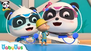 Doctor Panda Cures Mr.Gecko's Tail | Super Panda Rescue Team | BabyBus Cartoon
