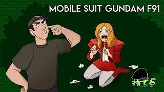 Anime Abandon: Mobile Suit Gundam F91