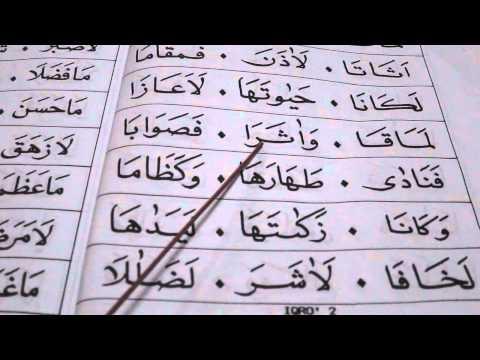 Belajar Membaca Iqra 2 (m s 24-26) video