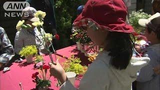 お母さんに 子どもたちが心を込めた 花束作り 15 05 10