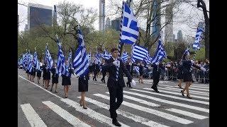Greek Independence Day Parade New York 2019 - Ελληνική Παρέλαση στη Νέα Υόρκη -