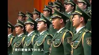 The Internationale / 国际歌 / Интернационал - chinese version