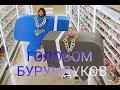 Филипп Киркоров и Николай Басков извините за Ibiza ГОЛОСОМ БУРУНДУКОВ mp3