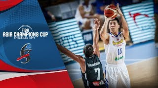 Chooks-To-Go (PHI) v Sareyyet Ramallah (PLE) - Full Game - FIBA Asia Champions Cup 2017