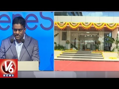 Jayesh Ranjan Launches GeneSys Biologics R&D Manufacturing Centre In Hyderabad | V6 News