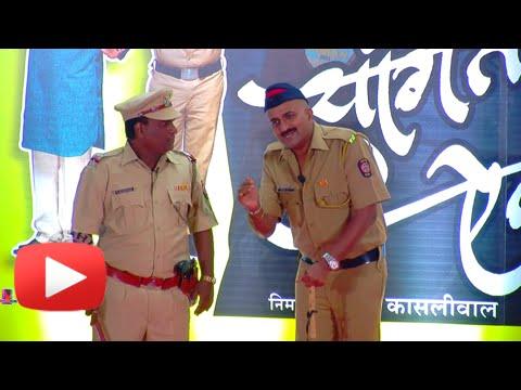 Vaibhav Mangle & Bhau Kadam's Comedy Act - Sanngto Aika - Upcoming Marathi Movie video