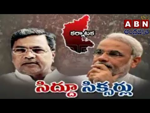 Siddaramaiah Challenges Modi To Speak About Yeddy's Achievements | Karnataka Elections | ABN Telugu