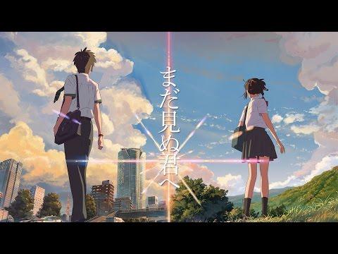 Review | Your Name (君の名は / Kimi No Na Wa)