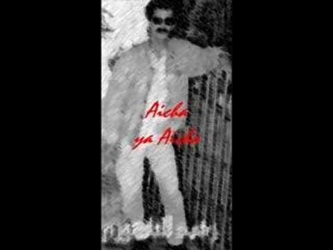 Rachid Nadori - Aicha Ya Aicha