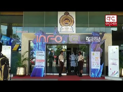 infotel 2017 at the |eng