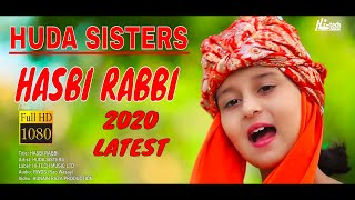 2020 New Heart Touching Beautiful Naat Sharif - Hasbi Rabbi - Huda Sisters - Hi-Tech Islamic Naats