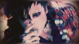 Watch Dir En Grey Drain Away video