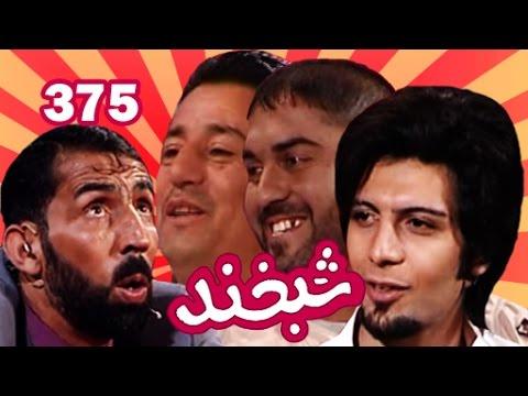Episode 375 (July 24 2014)