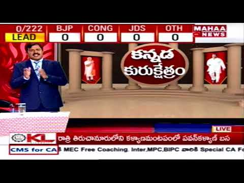 Siddaramaiah Is A Matured Politician: Dr. Gangadhar | Vamsi's SUNRISE SHOW