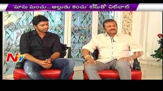 mohan-babu-and-allari-naresh-interview-about-mama-manchu-alludu-kanchu-movie-exclusive