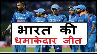 India Win Against Sri Lanka by 168 Runs to Take 4-0 Lead || India Won || India Beat Sri Lanka