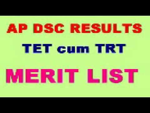 AP DSC results 2015 TET cum TRT Merit List Cut off Marks District wise apdsc cgg gov in