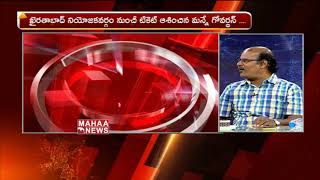 Congress Party Injustice To BC Community In Seats Distribution ?   KC Kalappa