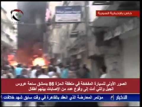 Syria - First images of car bombing in Mazzeh 86 in Damascus 05-11-2012