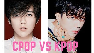 Download Lagu CPOP VS. KPOP [BOY GROUPS/SOLOISTS] Gratis STAFABAND