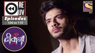 Weekly Reliv - Ek Deewaana Tha - 19th Mar to 23rd Mar 2018 - Episode 106 to 110