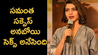 Samantha Tongue Slip @Abhimanyudu Movie Press Meet  | Akkineni Samantha