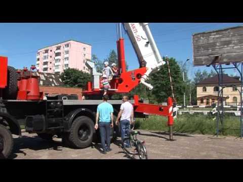 Десна-ТВ: День за днем от 2.06.2016