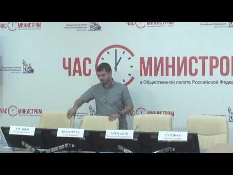 Онлайн встреча с Министром образования Российской Федерации О.Ю. Васильевой