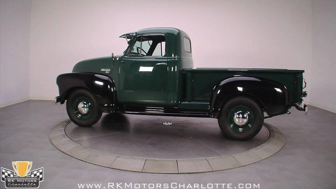 132292 1949 Chevrolet 3100 Pick Up Youtube
