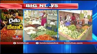 దళారుల దందాకు అడ్డాగా రైతుబజార్లు..! Special Report From Karimnagar Rythu Bazar