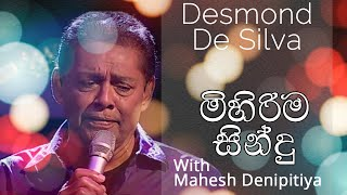 Beautiful Songs by Desmond De Silva | Mahesh Denipitiya