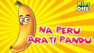 Na Peru Arati Pandu - Banana   Telugu Animated Rhymes    #TeluguRhymes