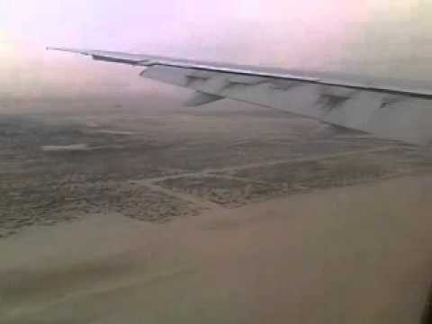 Landing At Dammam Airport,KSA