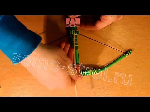 Смотреть как сделать рогатку из бумаги