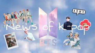 #Новостиkpopa News of k-pop