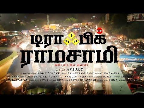 Traffic Ramasamy - Moviebuff Trailer 02 | Rohini Raghuvaran, SA Chandrasekhar | Vicky
