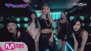 [Korean Reality Show UNPRETTY RAPSTAR2] One take Mission 'Don't Stop' MV l Kpop Rap Audition  EP.01