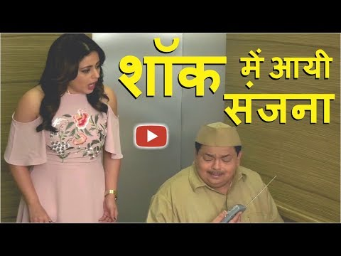 """May I Come In Madam"" Serial 