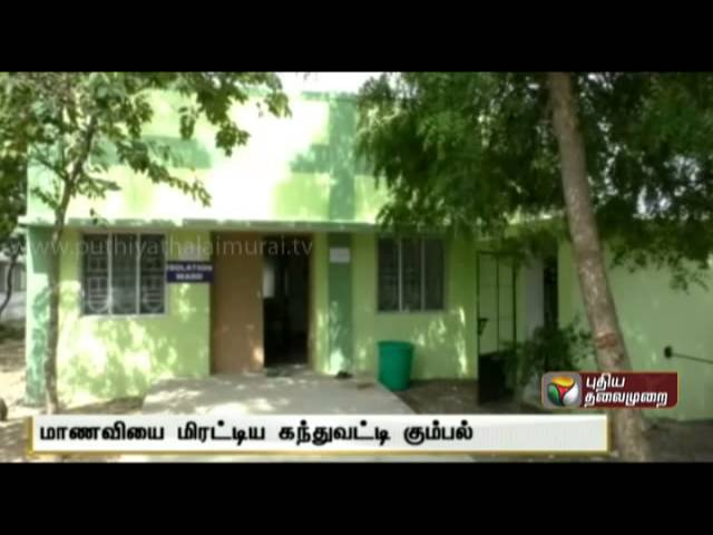 Girl attempts suicide due to harassment from money lender at Virudhunagar