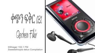 Qechen Fikir 031  (Radio Drama) Sheger 102.1 FM -- MP4