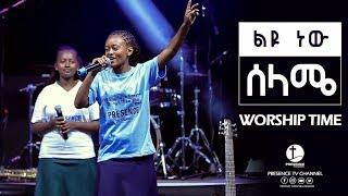 Worship Time With Students TEC - AmlekoTube.com