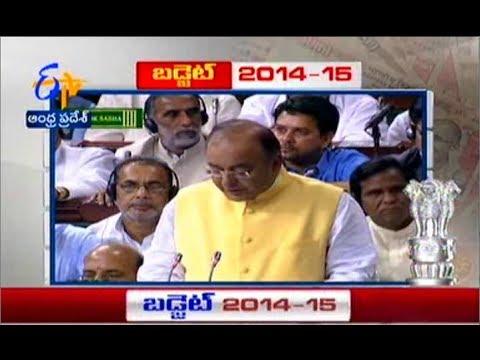 Finance Minister Arun Jaitley Presents Modi Govt's First Budget