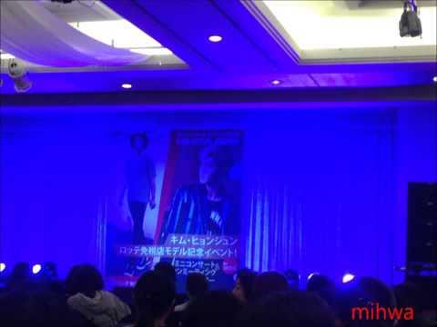 20141025 Kim Hyunjoong Lotte Fan Meeting In Seoul video