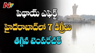 Hyderabad Freezes as Temperature Drops to 7° degree Celsius | Winter Season | NTV
