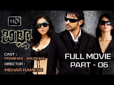 Billa Telugu Movie Full Movie ( Prabhas, Anushka, Namitha ) Part 06 08 video