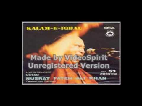 Ustad Nusrat Fateh Ali Khan Dayar-E-Ishq Part 12