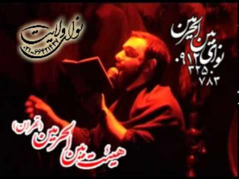 Javad Moghadam-Moharram89(wWw.ShadZist.CoM)